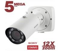 Beward SV3215RZX 5 Мп уличная корпусная IP видеокамера с подсветкой до 80м, c PoE