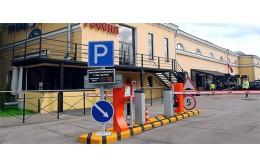 Что такое автоматическая система парковки?